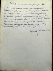 Газель с грузчиками Уфа